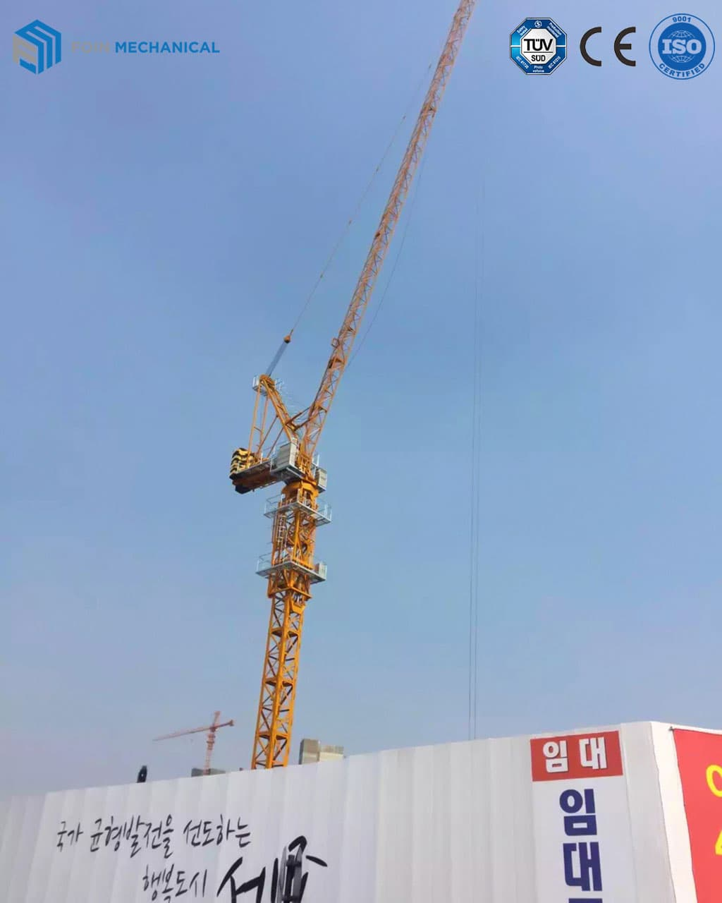 luffing tower crane 5023-8T