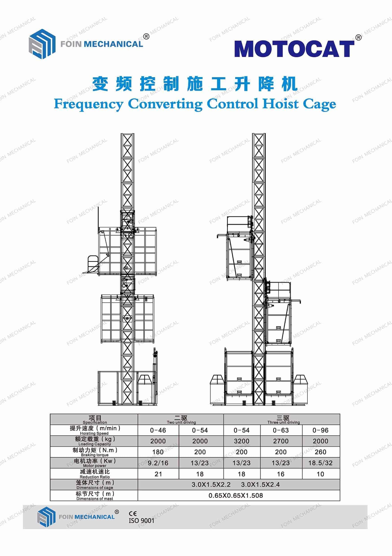 FOIN Construction Elevator/ Hoist Cage