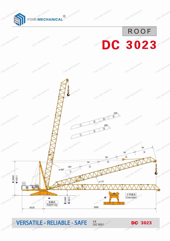 FOIN Derrick Crane Jib Pole Stiff Leg Derrick DC3023